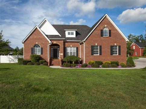 3294 Lakewood Drive NW Cleveland, TN 37312 For Sale By Paula McDaniel