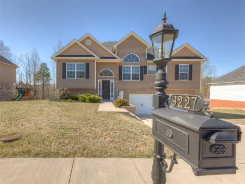 9227 Wood Dale Lane, Hixson, TN 37343 for sale by Paula McDaniel,chattanooga,TN,Hixson real estate f