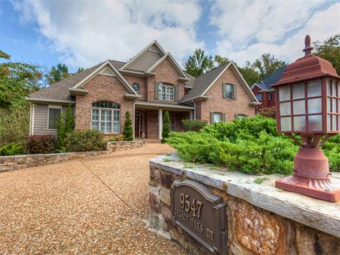9547 Legacy Oaks Drive Ooltewah TN 37363 for sale by Paula McDaniel,chattanooga,TN,Ooltewah,waterfro